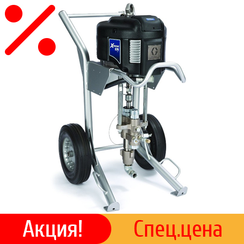 GRACO EXTREME NXT